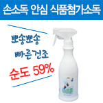 크린콜 450ml<br>1box(20ea)